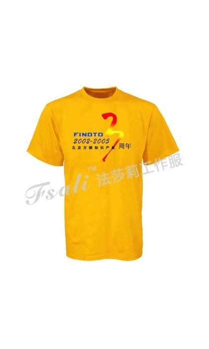 便宜T恤文化衫