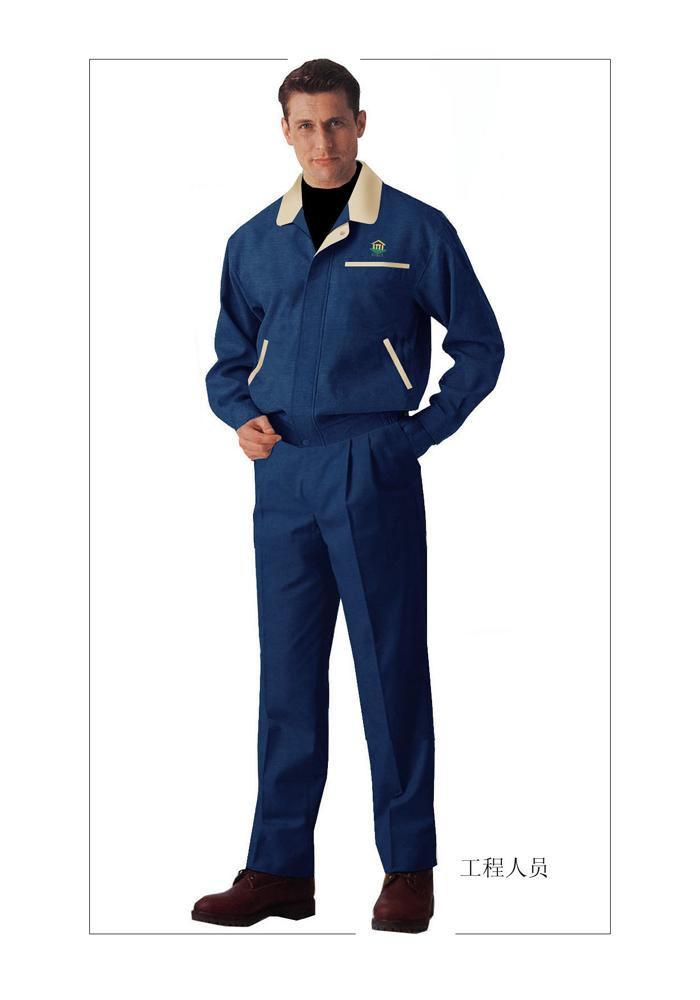 定做工程人员服装