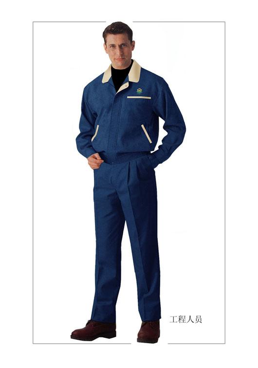 工程人员服装款式