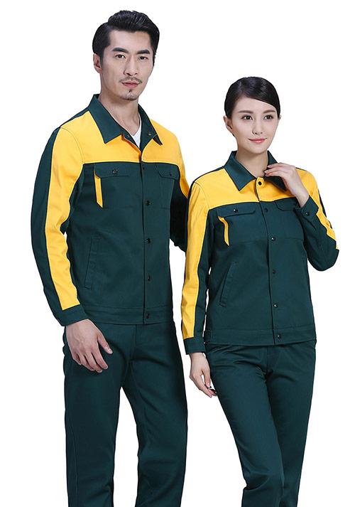 墨绿拼黄工作服1