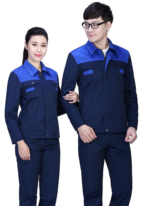 物业劳保服