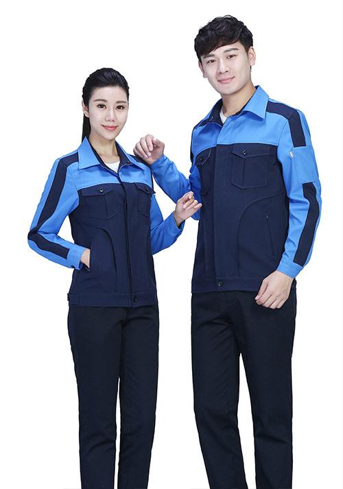 劳保服装定做的分类都有哪些?