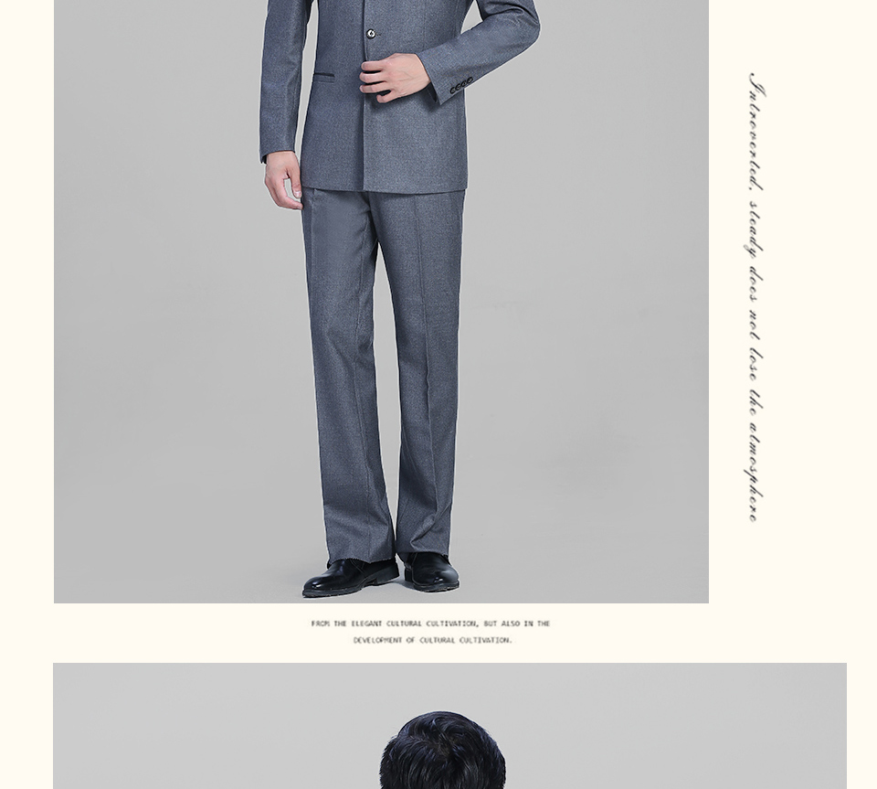 中灰色男士西裤