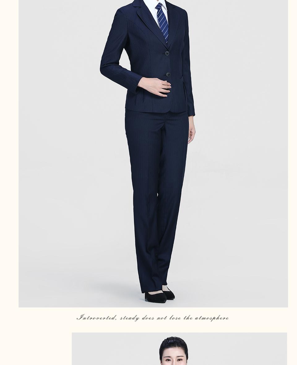 深蓝色条纹时装二粒扣职业装FX04