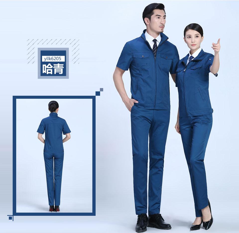 深蓝色商务涤棉细斜夏季短袖工作服FY621