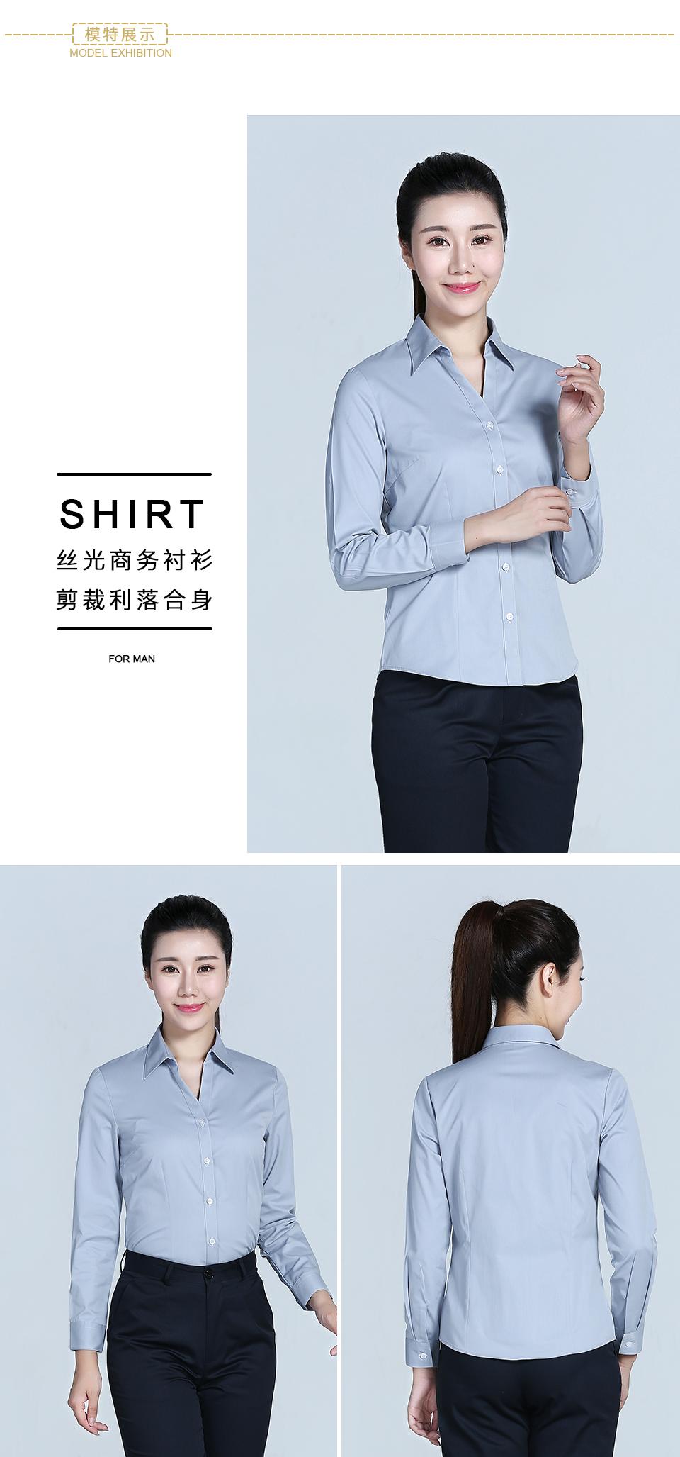 浅灰V领长袖衬衫