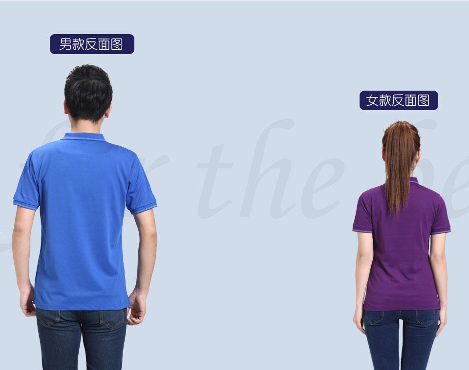 黄色Polo衫纤维丝光短袖T恤