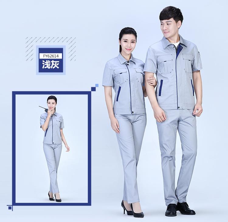 深蓝色夏季工服FY626