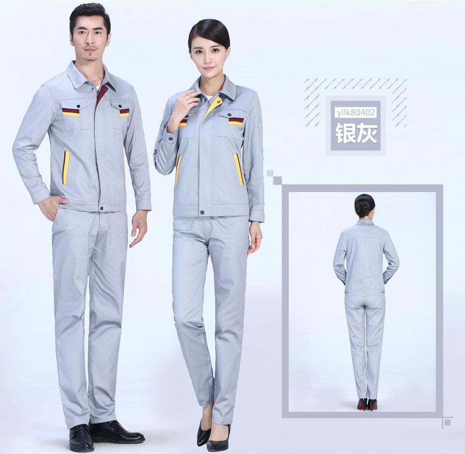 新款棕灰色时尚彩色春秋涤棉纱卡长袖工作服FY804