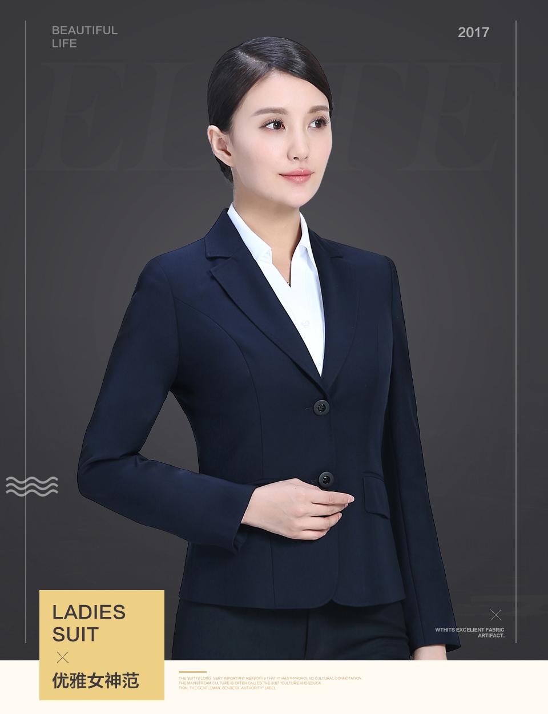新款深蓝色女士正式装职业装