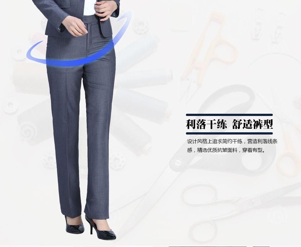 新款黑11女士西裤