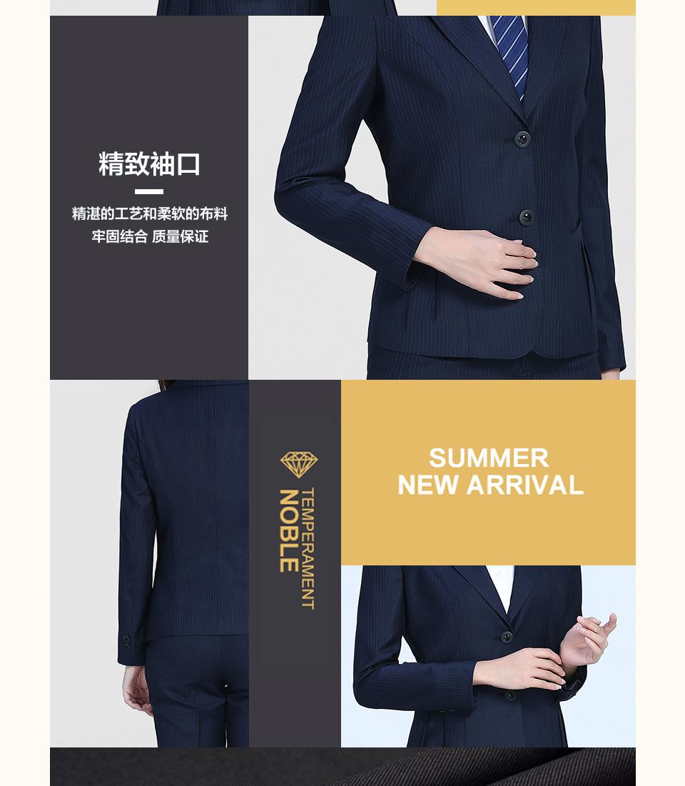 新款兰色条纹时装二粒扣职业装FX04
