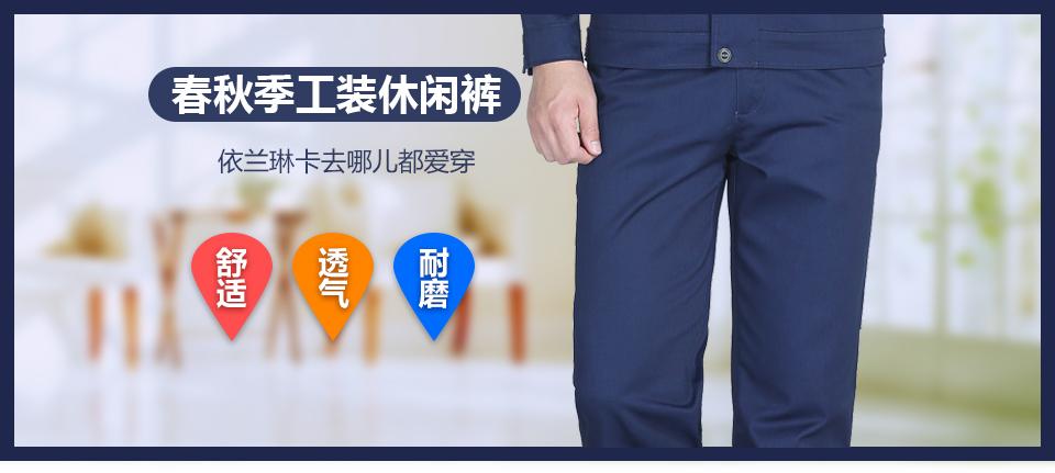 新款铁灰色春秋季涤棉工装裤