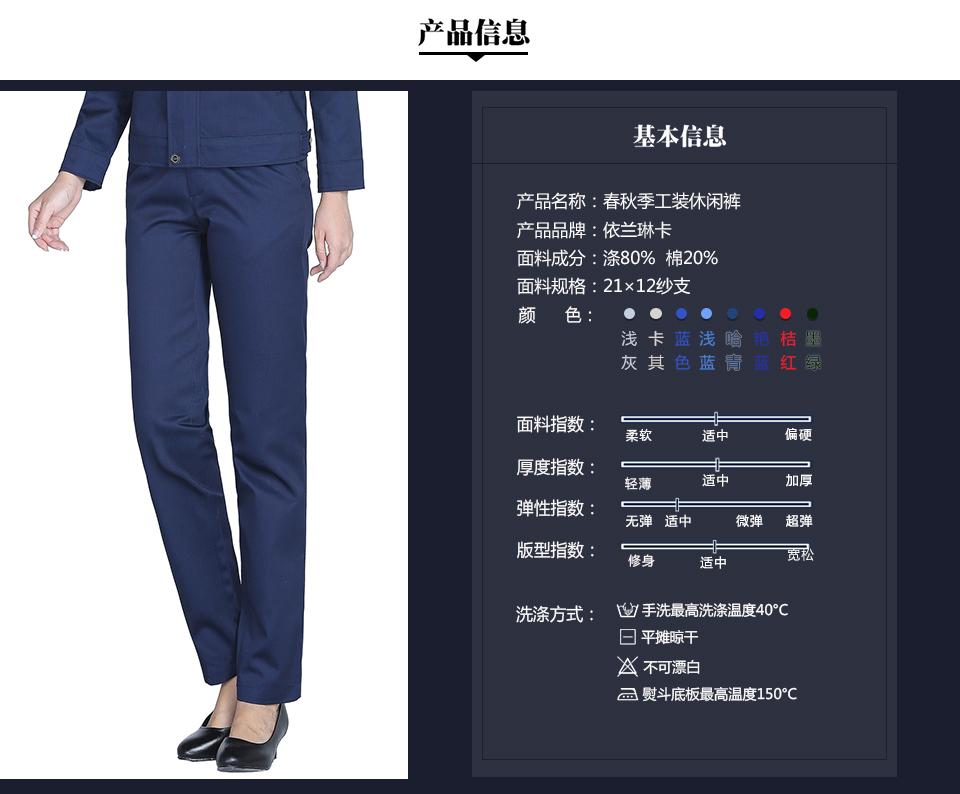 新款蓝灰色春秋季涤棉工装裤