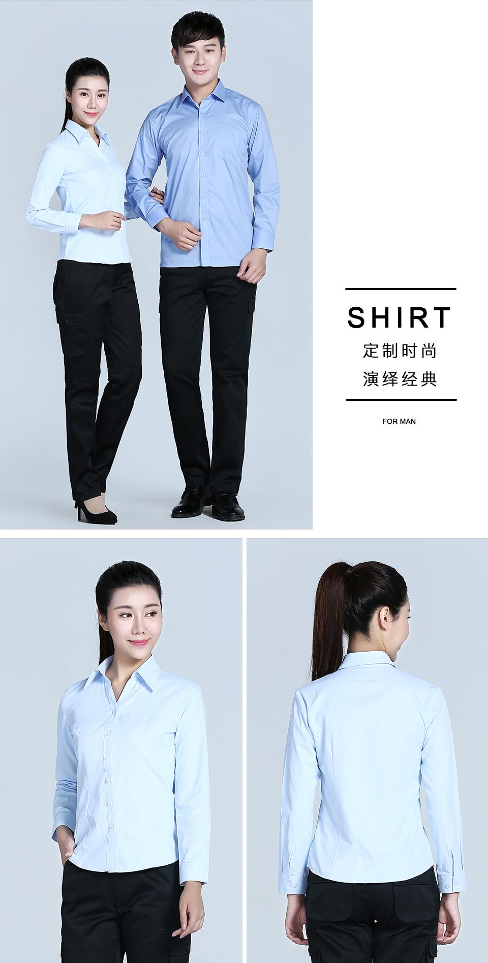 新款衬衫湖蓝男全棉蓝色长袖衬衫