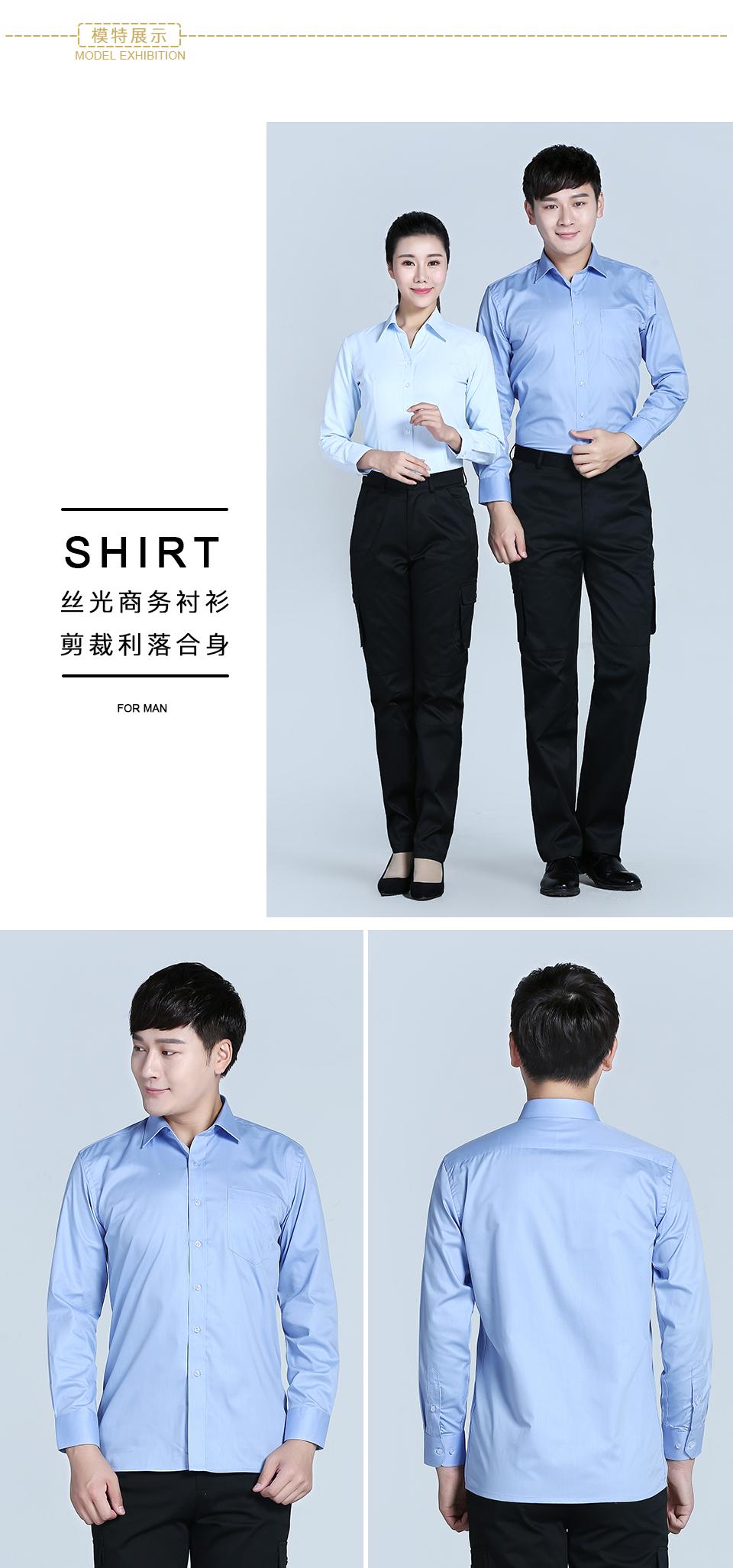 新款浅蓝女60棉80双织浅蓝长袖衬衫