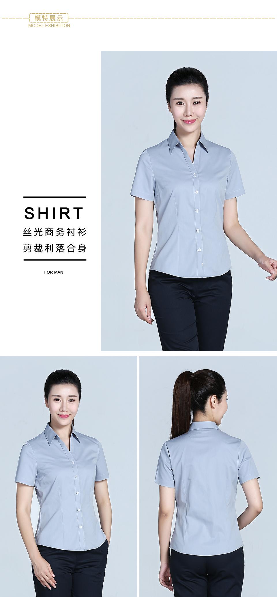 衬衫中灰女浅灰V领短袖衬衫
