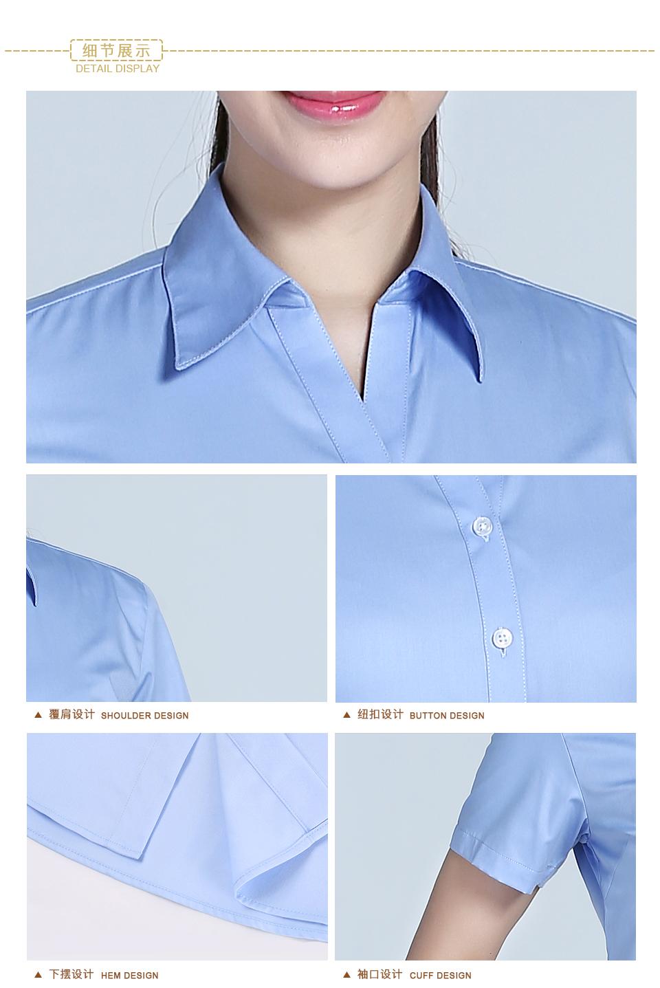 新款全棉蓝色V领短袖衬衫