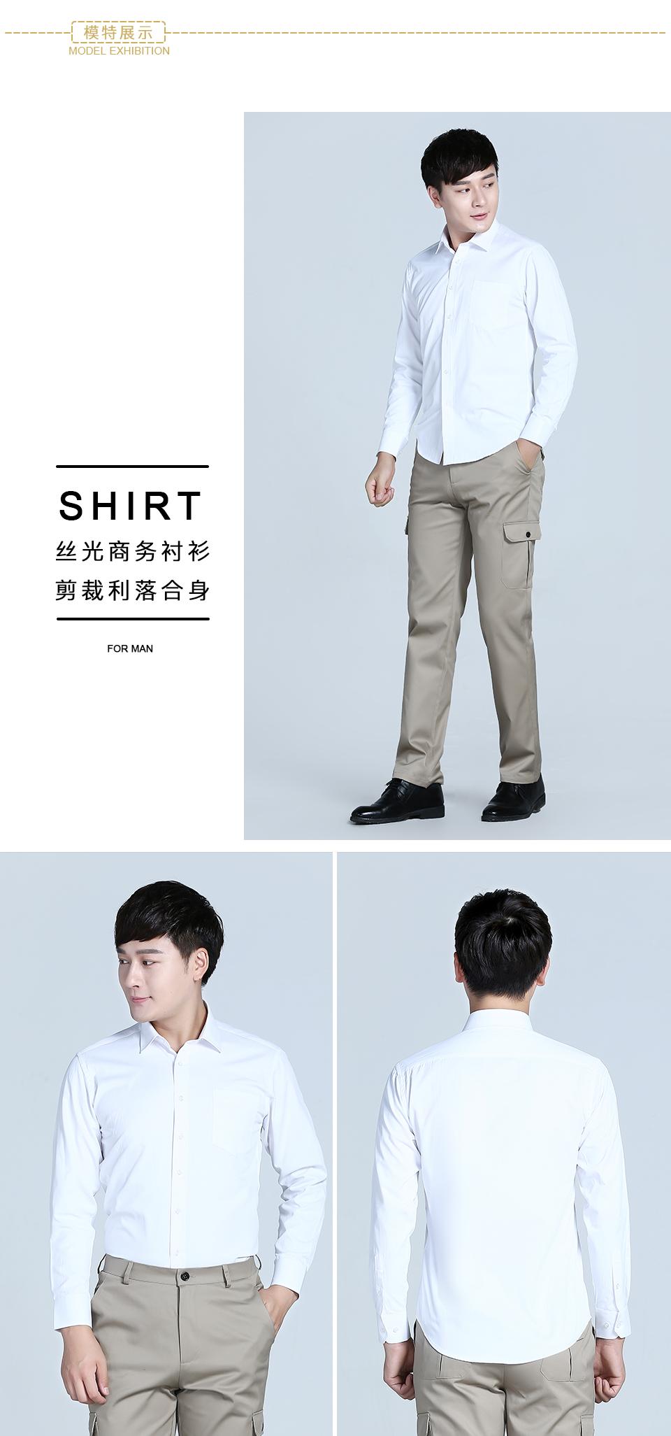 新款浅蓝色条纹60棉80双织长袖衬衫
