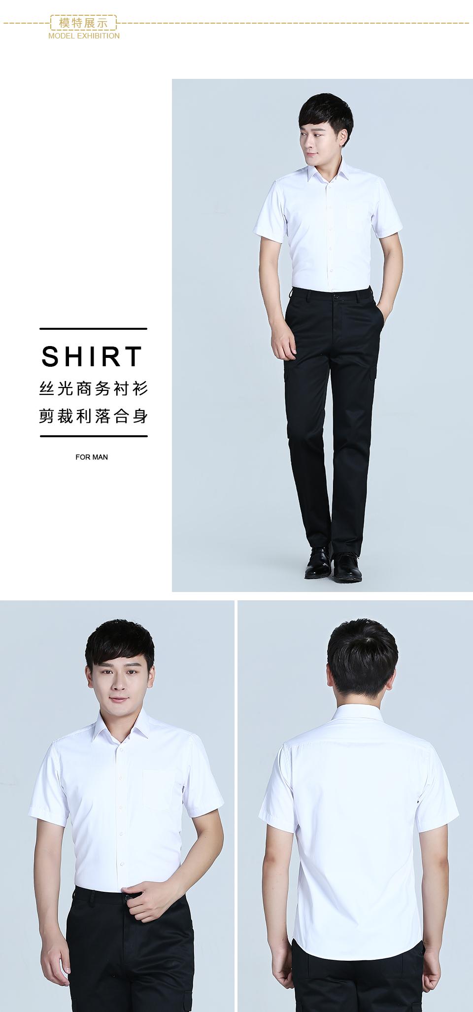 新款衬衫白色女白色商务V领短袖衬衫