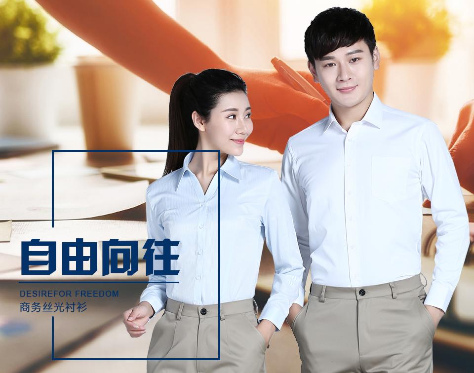 新款浅蓝女浅蓝色条纹60棉80双织长袖衬衫