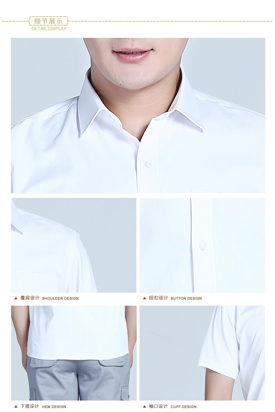 新款全棉白色短袖衬衫