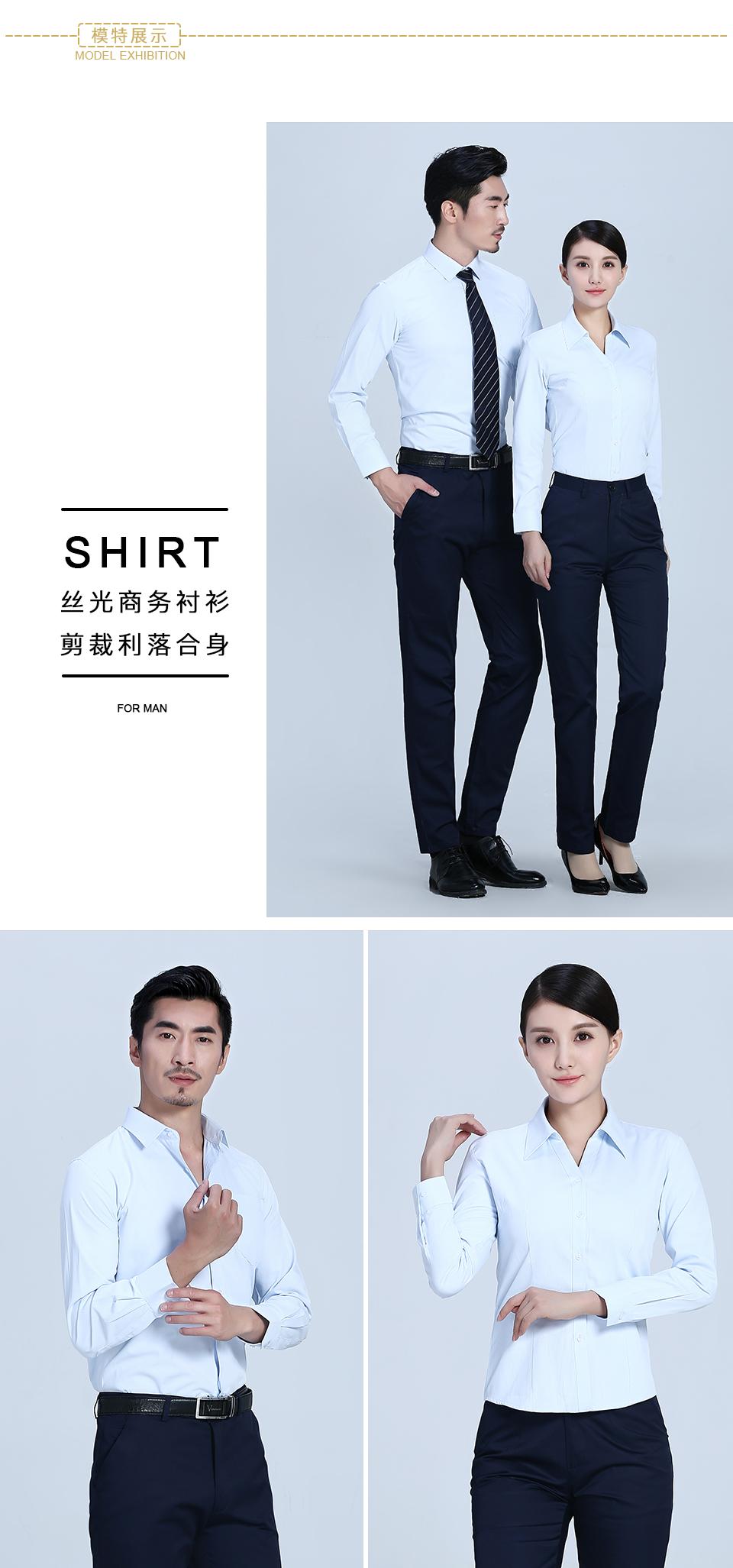 新款浅蓝商务长袖衬衫