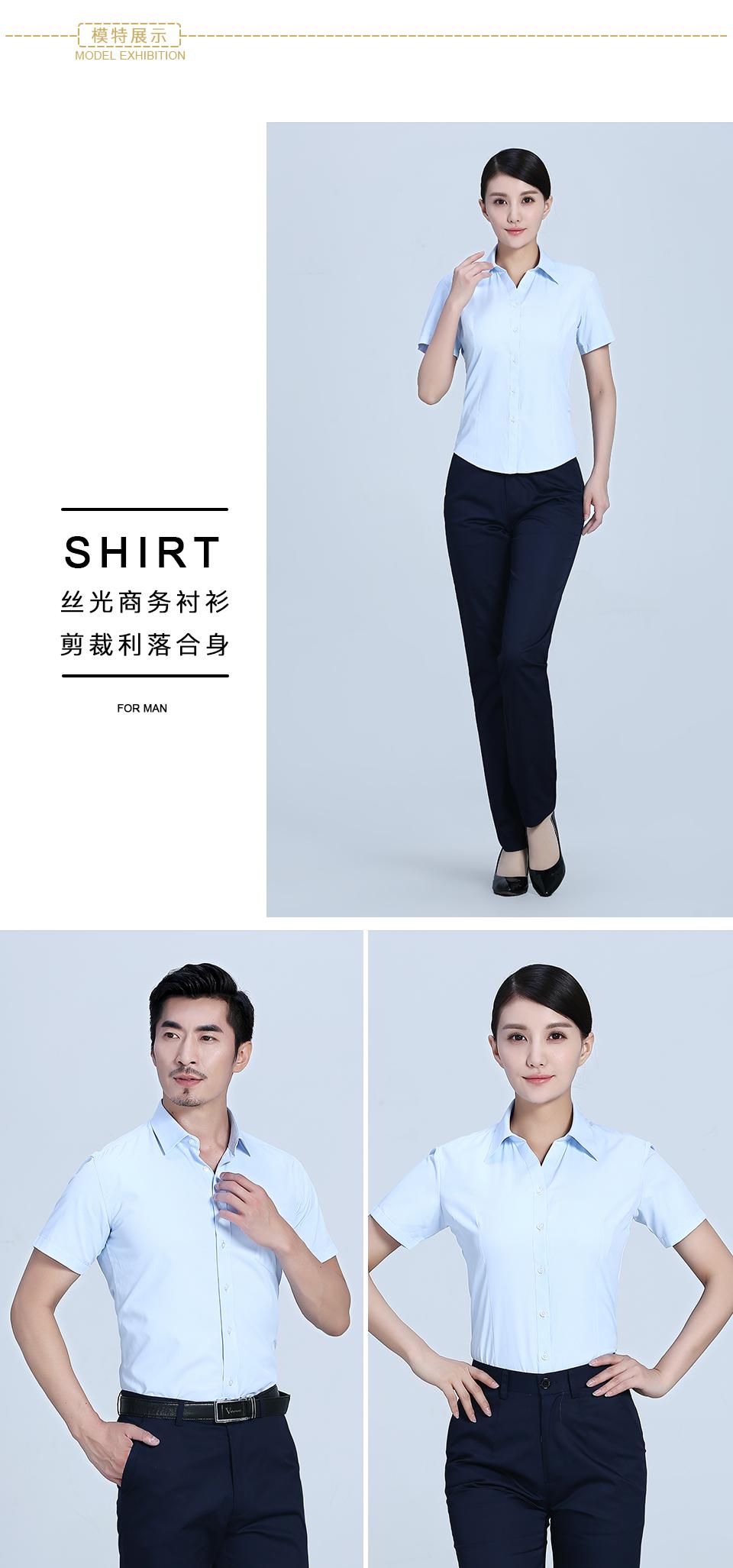 新款浅蓝商务短袖衬衫