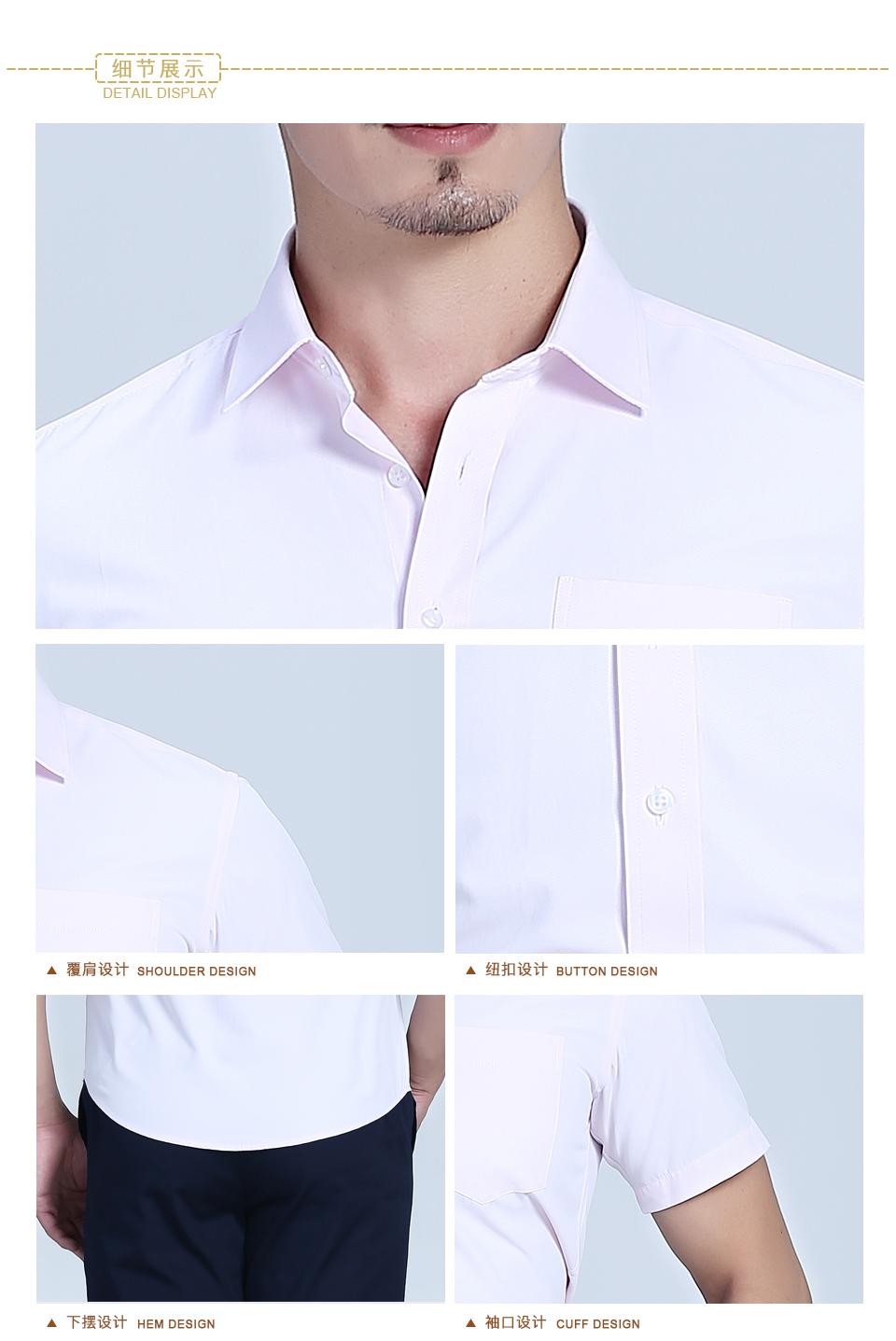 新款衬衫粉色女粉色全棉商务短袖衬衫