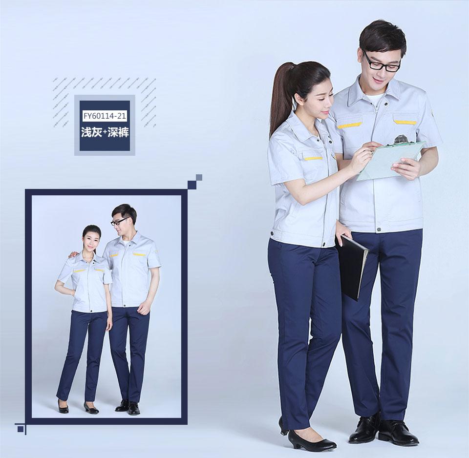 新款蓝色上衣+藏蓝裤夏季涤棉细斜短袖工作服FY601
