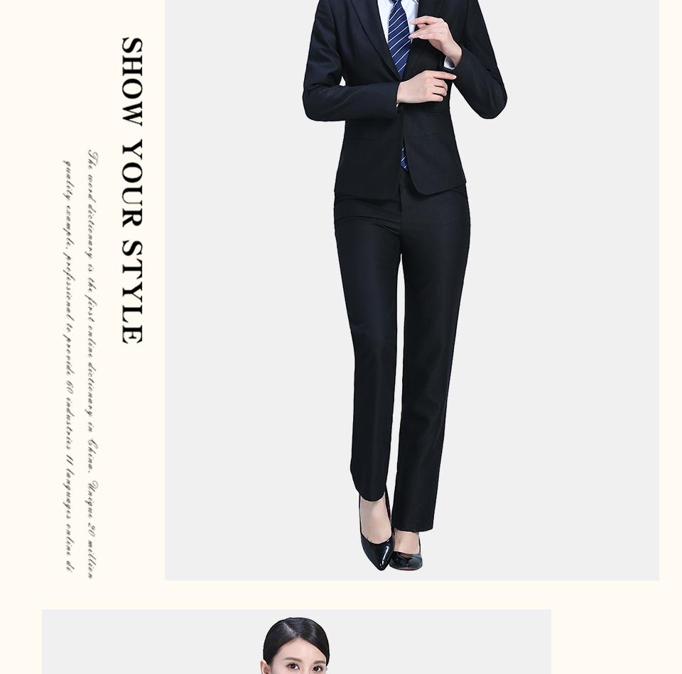 新款黑色时尚女士职业装