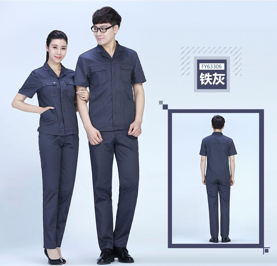 新款夏季涤棉细斜短袖工作服FY633