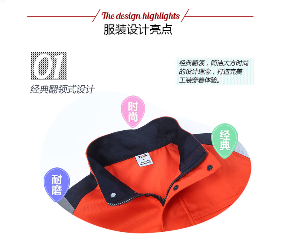 新款桔红色反光条裤子818