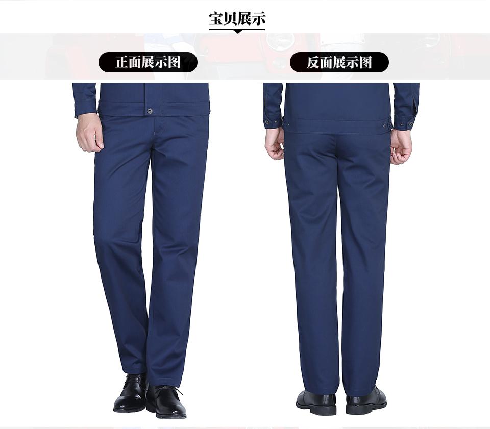 新款黄色春秋季涤棉工装裤