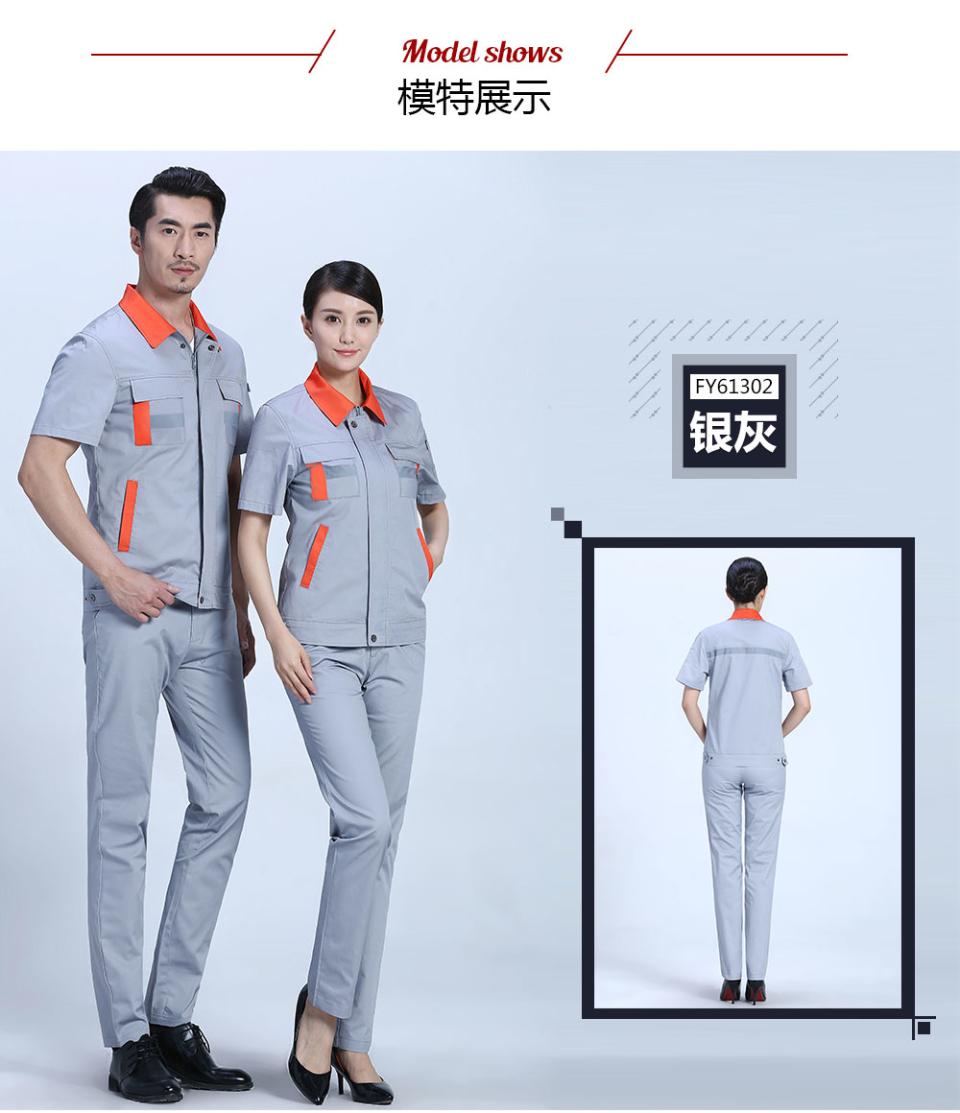 新款艳兰色夏季涤棉斜纹休闲工装裤