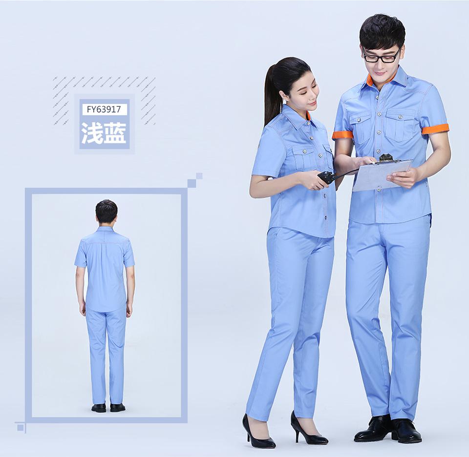 蓝白色夏季涤棉细斜短袖工作服FY639