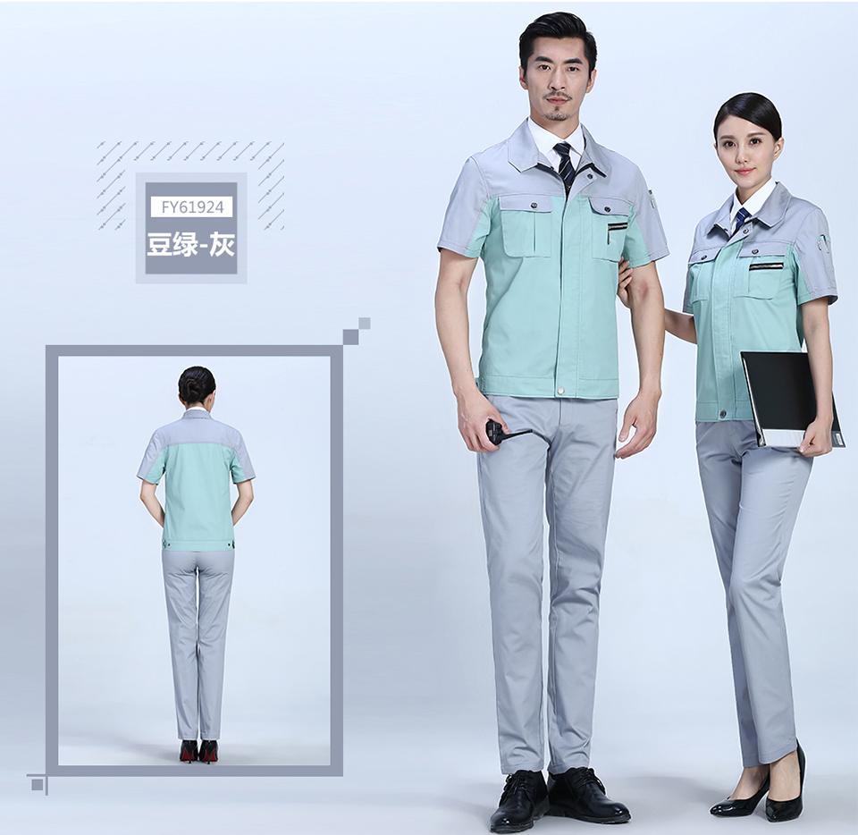 新款色彩涤棉细斜夏季短袖工作服FY619