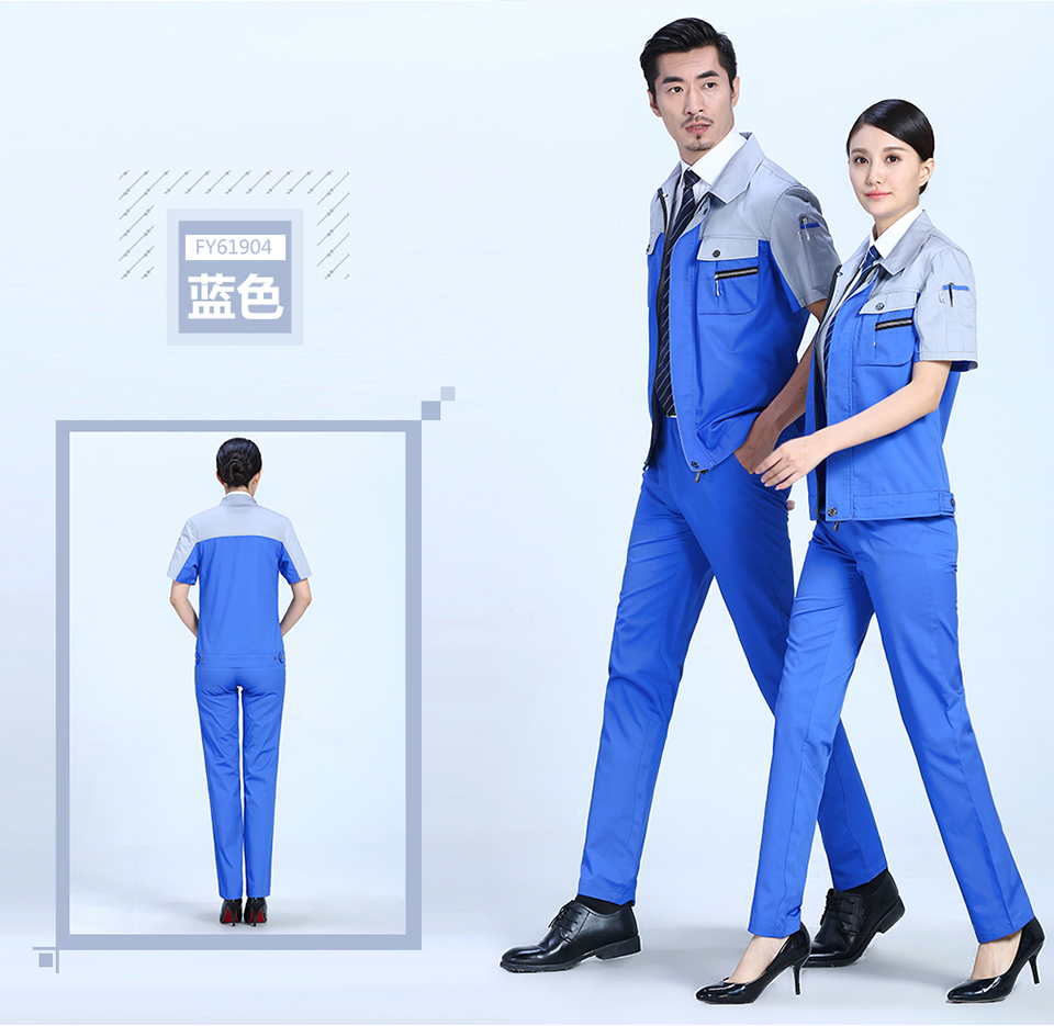新款蓝色拼灰时尚色彩涤棉细斜夏季短袖工作服FY619