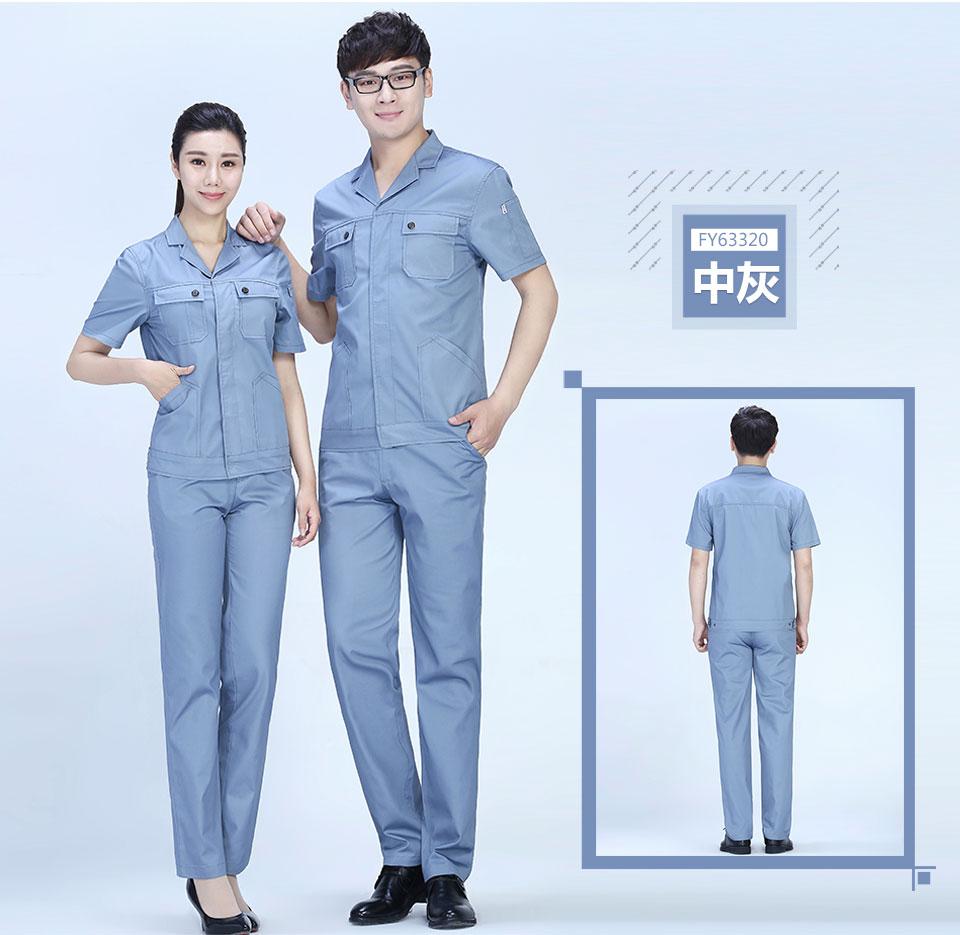 新款蓝白色夏季涤棉细斜短袖工作服FY633