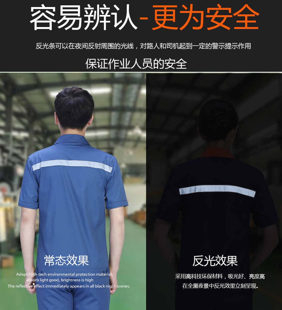 新桔红色春秋工作服FY834