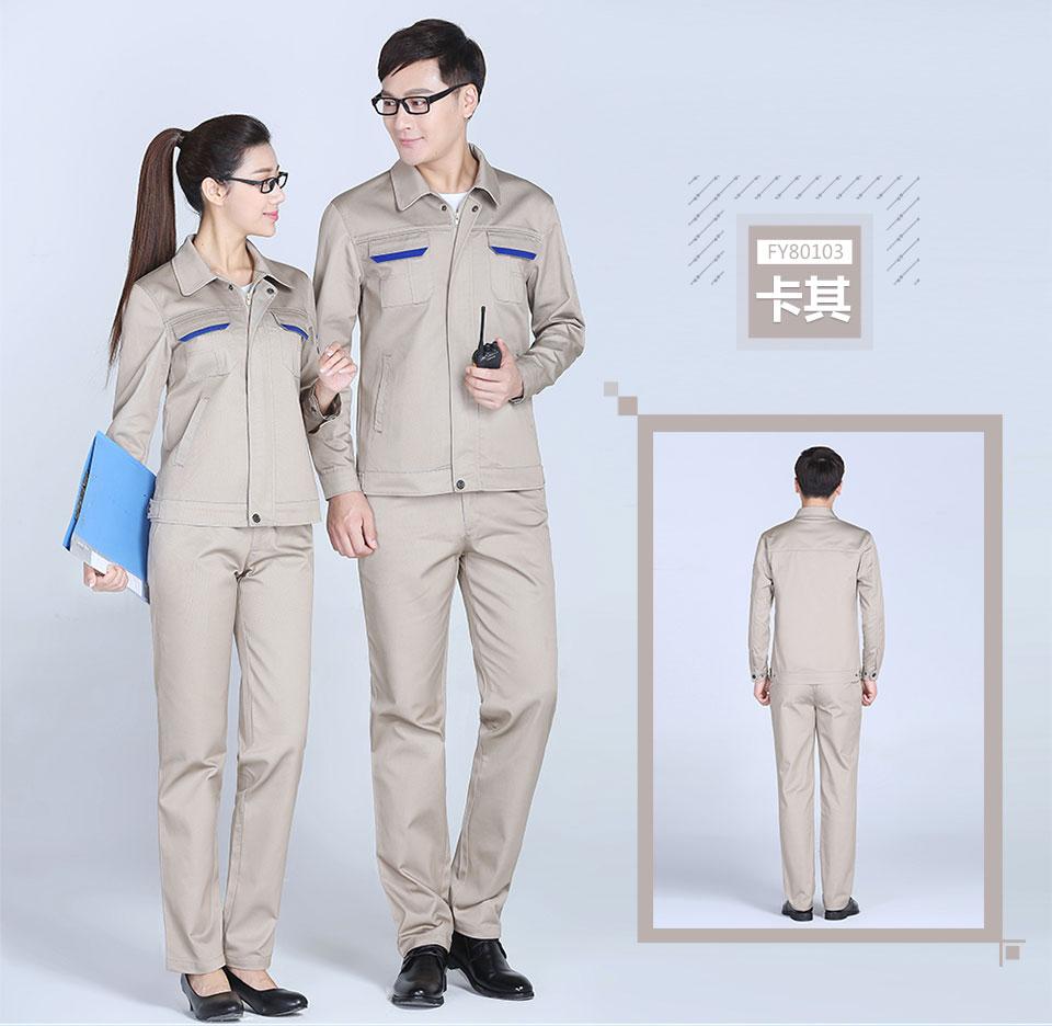 新款深蓝色春秋涤棉纱卡长袖工作服FY801