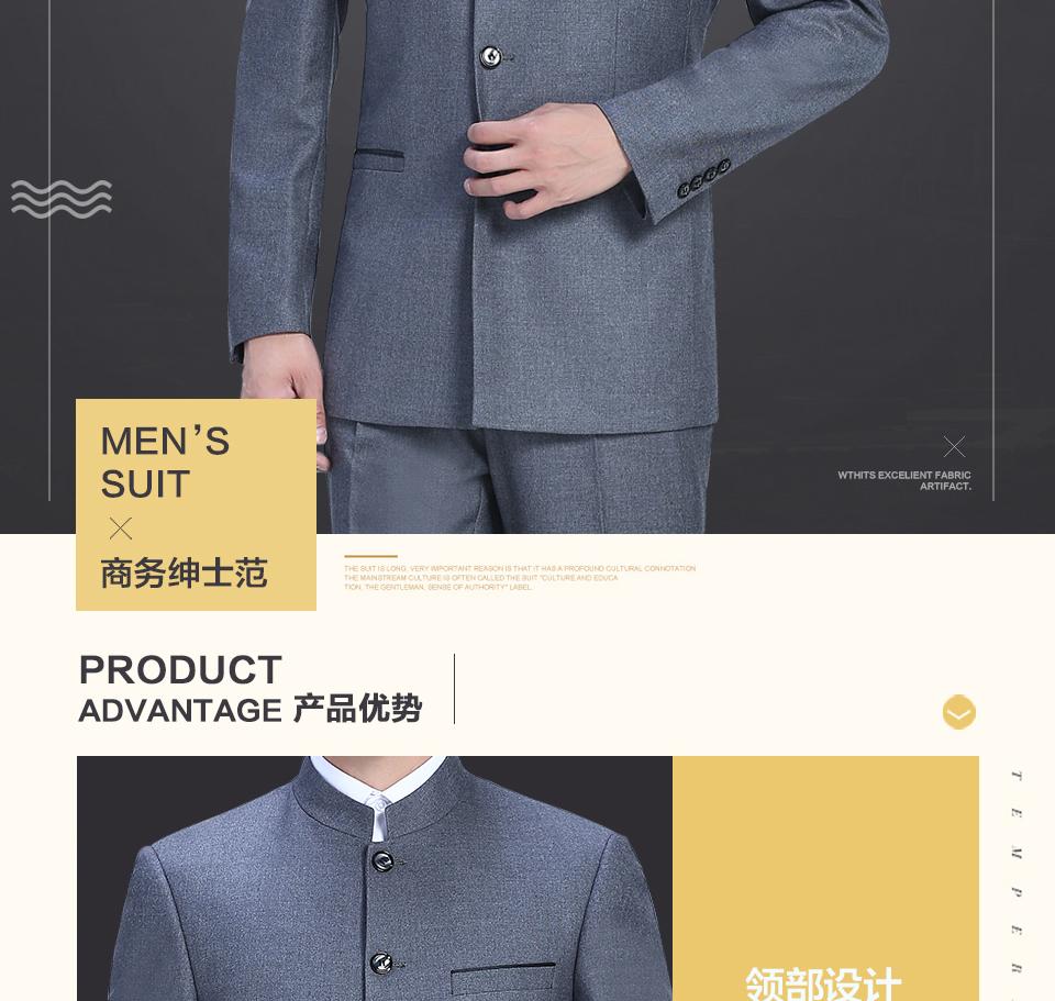 新灰色休闲中华立领西装FX10