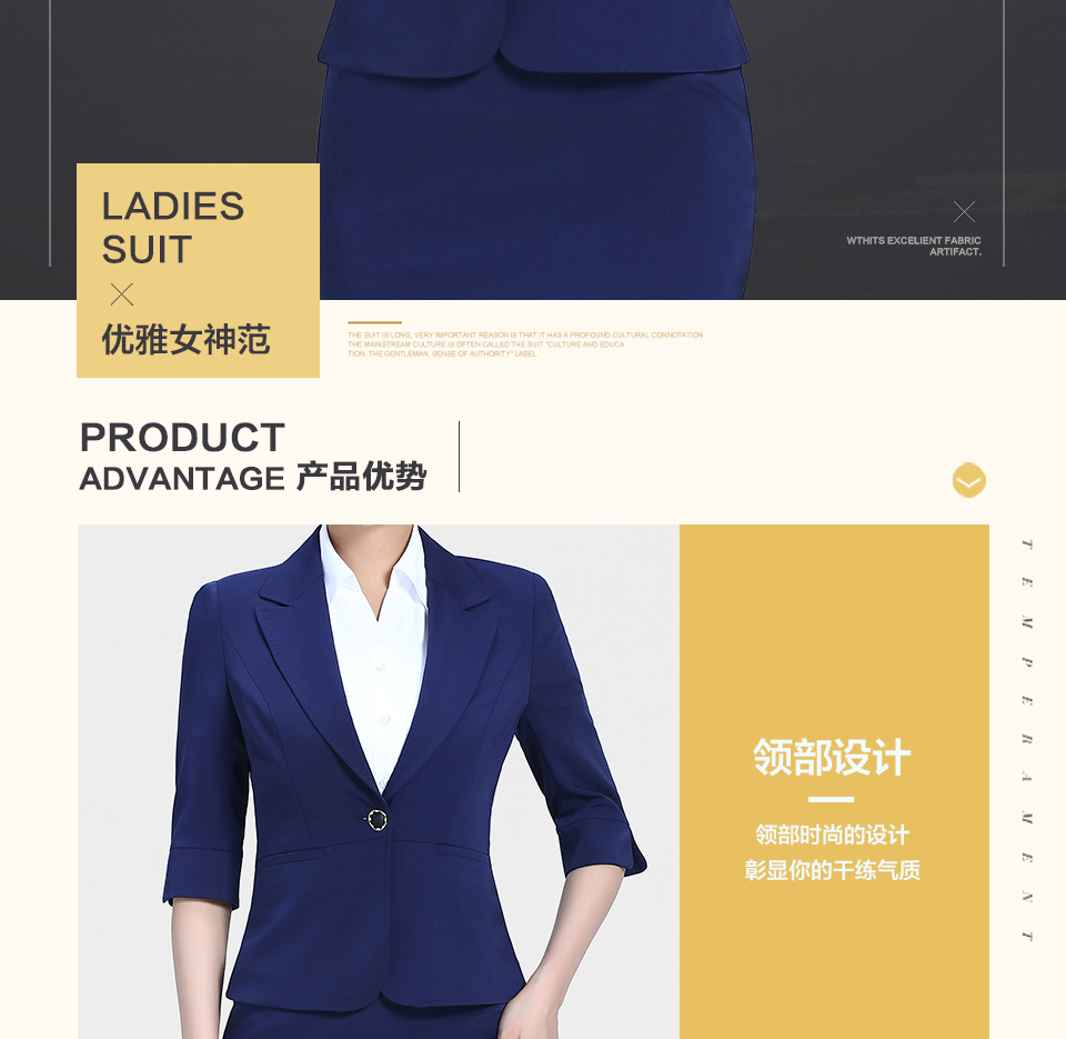 新蓝色蓝色半袖套装