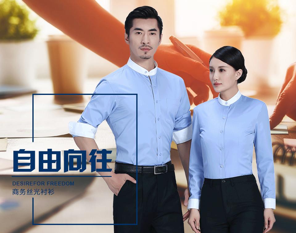新衬衫湖蓝男立领蓝色拼色长袖衬衫
