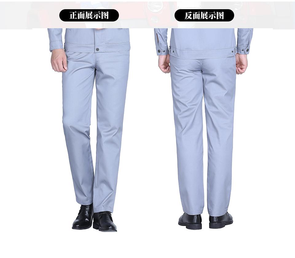 新深蓝色春秋季涤棉工装裤