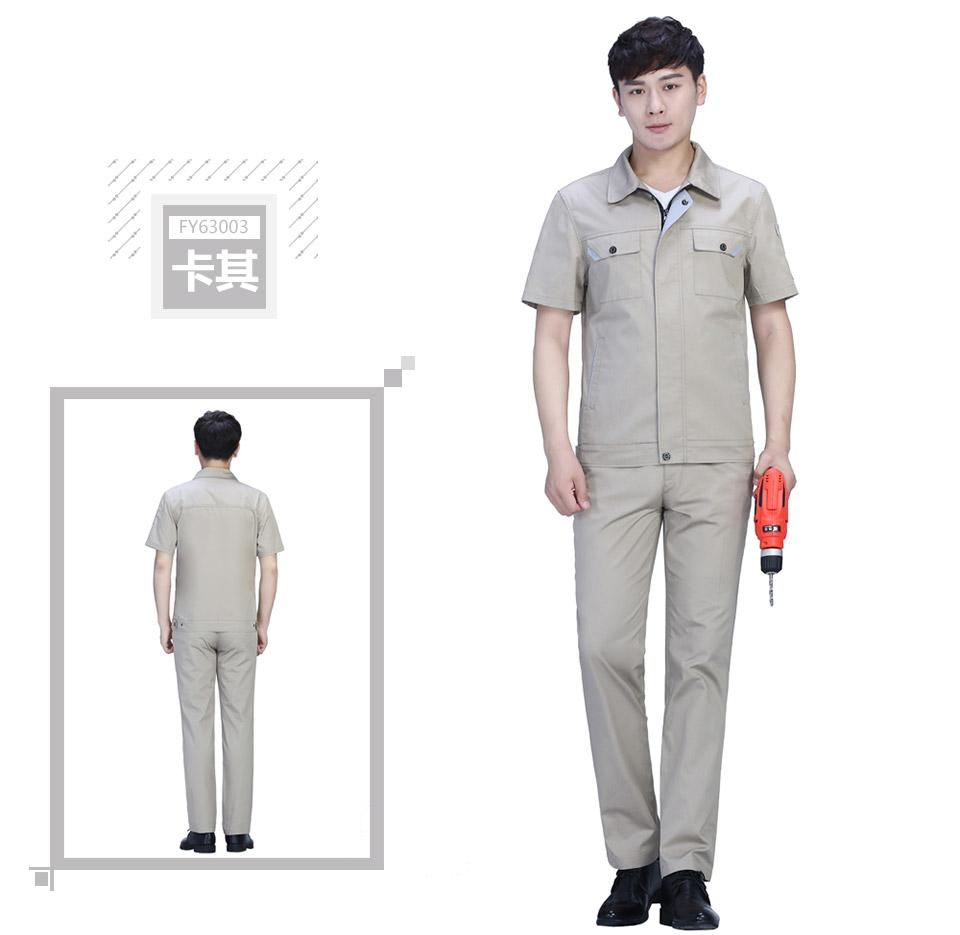 新藏蓝+深裤防静电夏季涤棉细斜短袖工服FY630