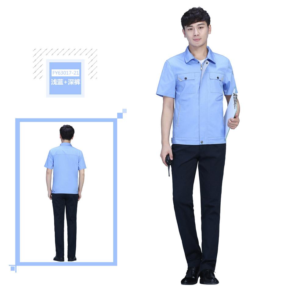 新浅蓝+深裤防静电夏季涤棉细斜短袖工服FY630