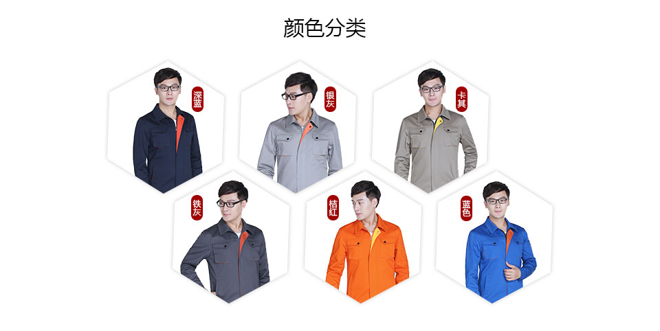 新款铁灰+深裤春秋纯棉长袖工作服FY808