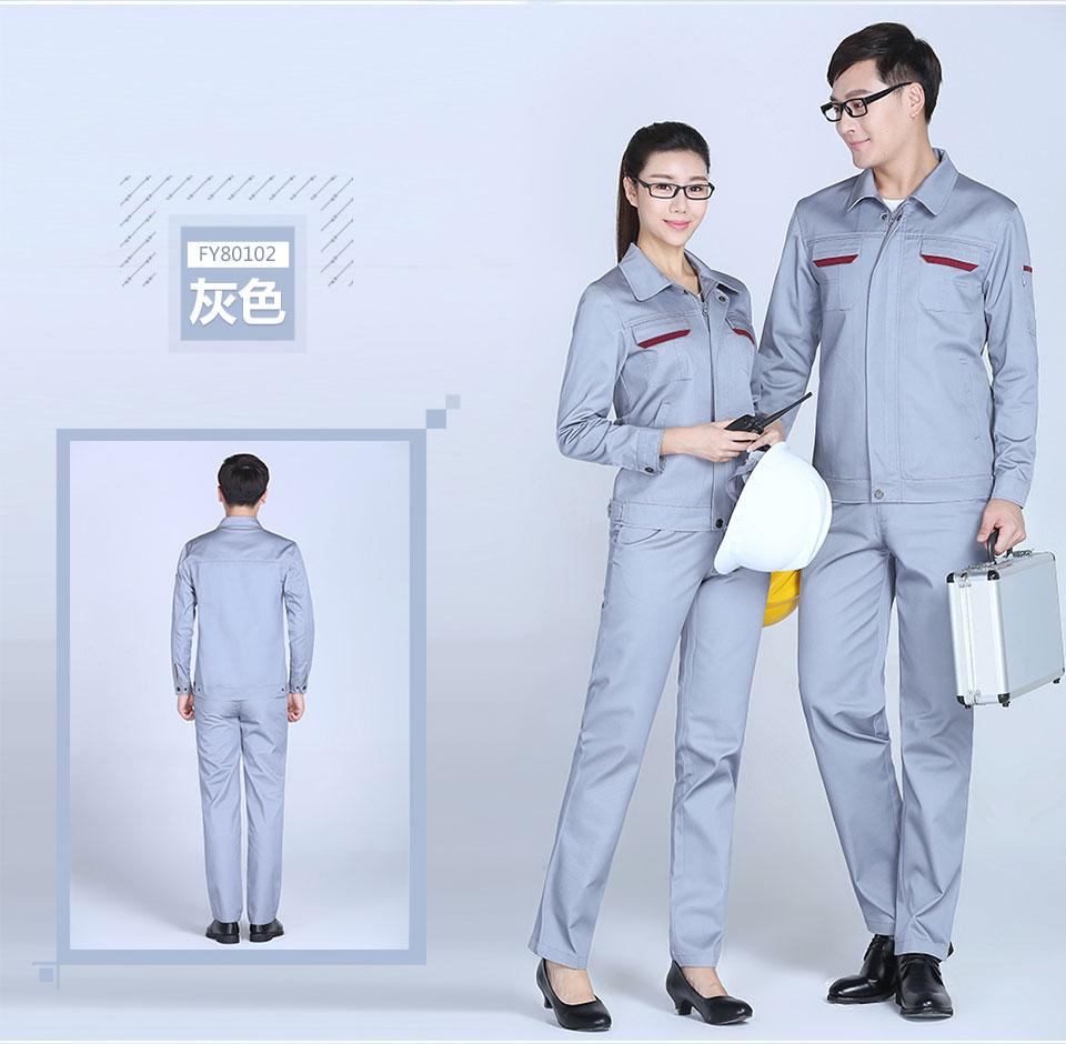 新款银灰色春秋涤棉纱卡长袖工作服FY801