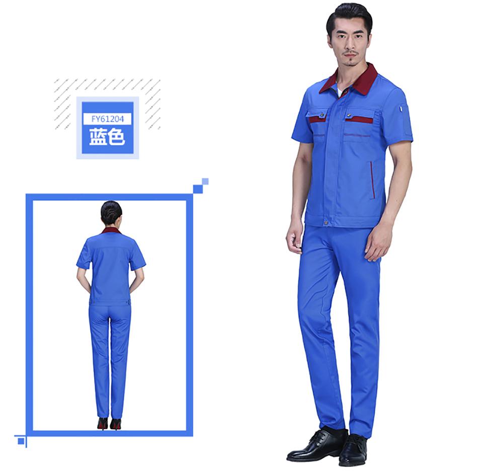 新款藏蓝色夏季工服FY612